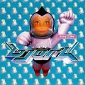 Bjork-Sing06ArmyOfMe